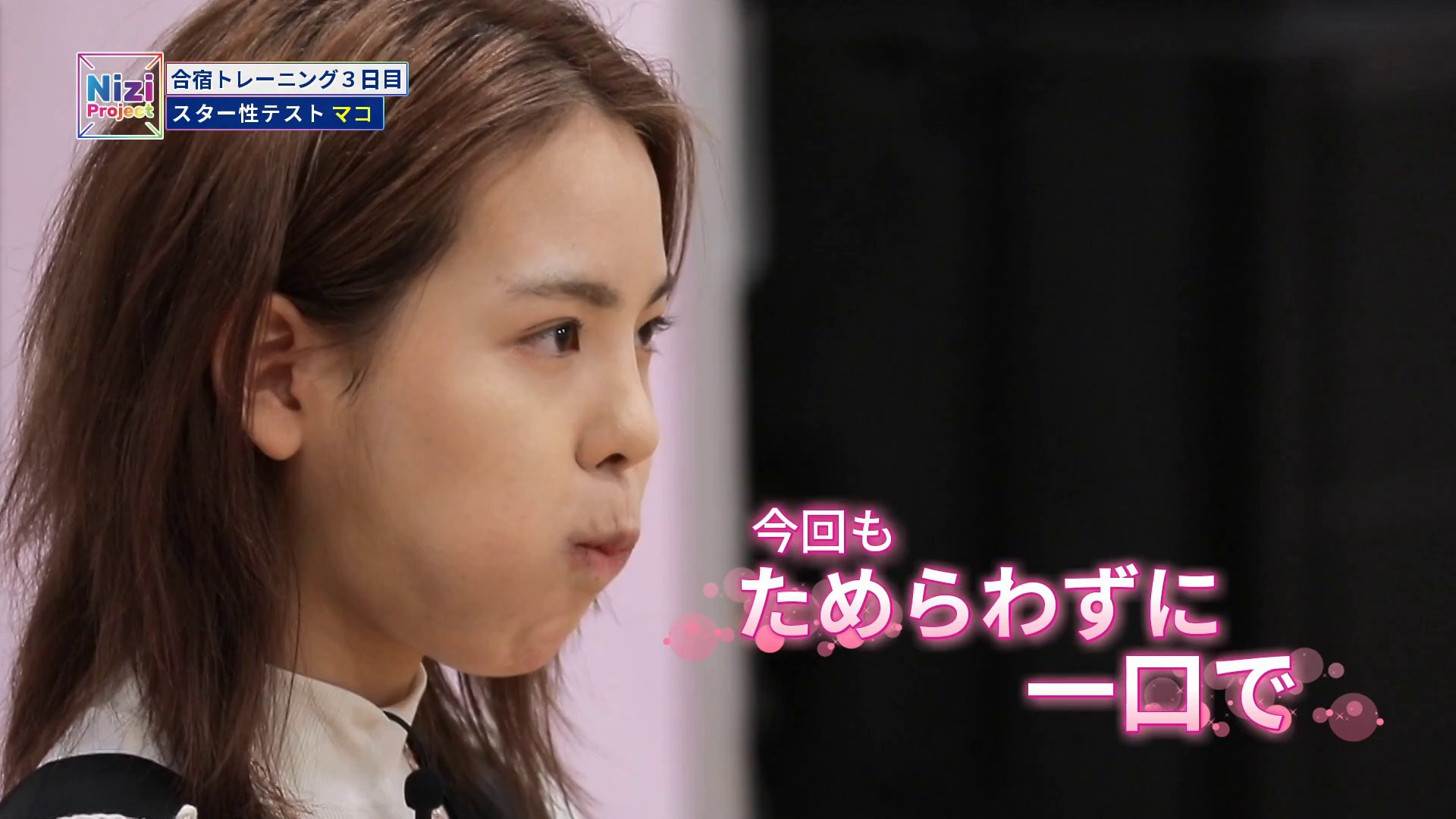 虹プロジェクトの山口真子