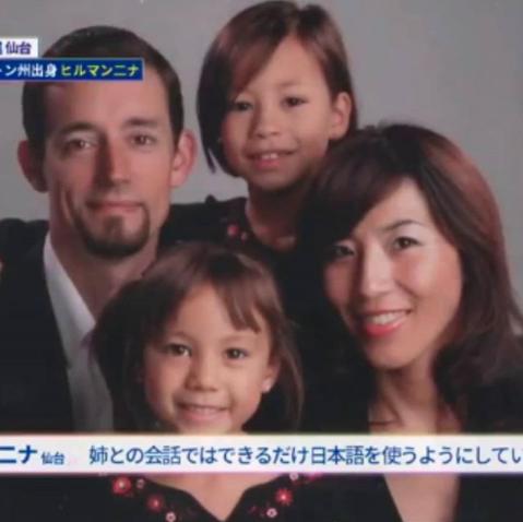 虹プロジェクトのヒルマンニナの家族