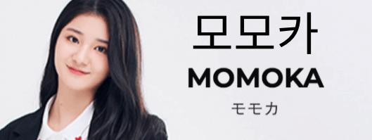 虹プロ・モモカの韓国語表記