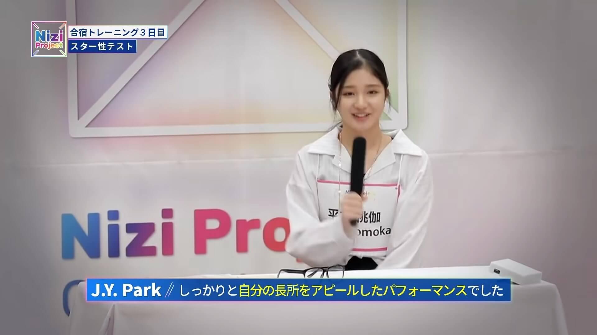 プロ ももか 虹 NiziUデビューメンバーや人気順!プロフィールまとめ【虹プロ】落ちたのは…!?|KOREANROOM