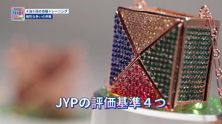 虹プロジェクトのキューブ