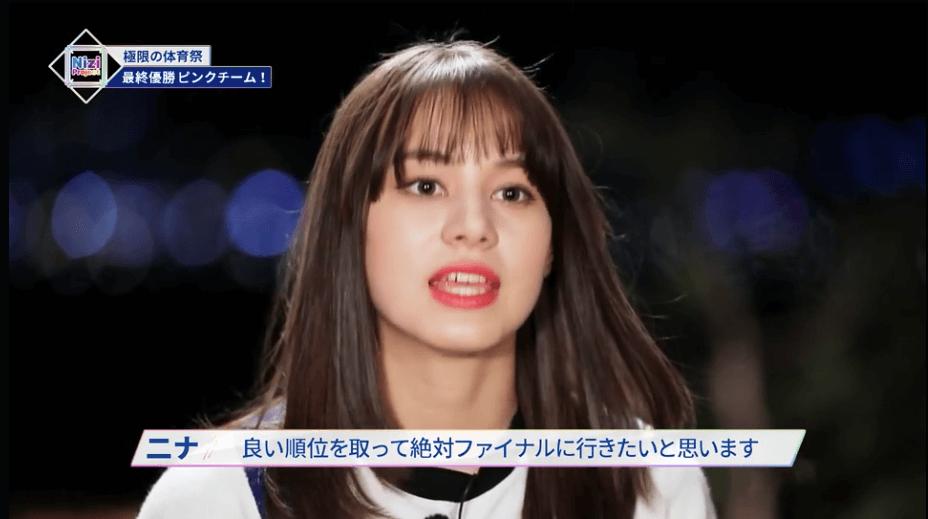 虹プロ・ニナのインタビュー