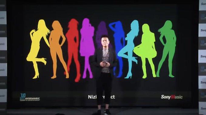 虹プロジェクト発表
