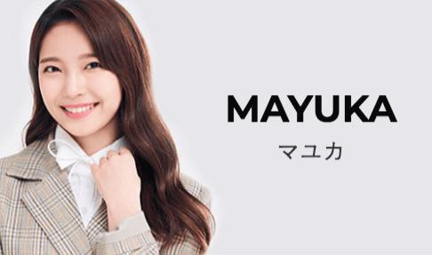 虹プロメンバー・マユカ