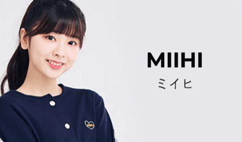 虹プロメンバー・ミイヒ