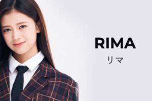 虹プロメンバー・リマ