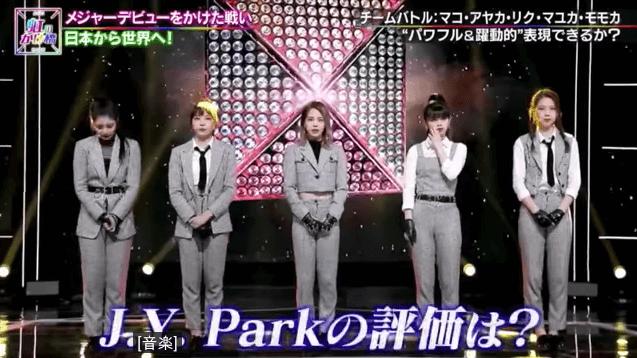 虹プロ・マコチームの5人
