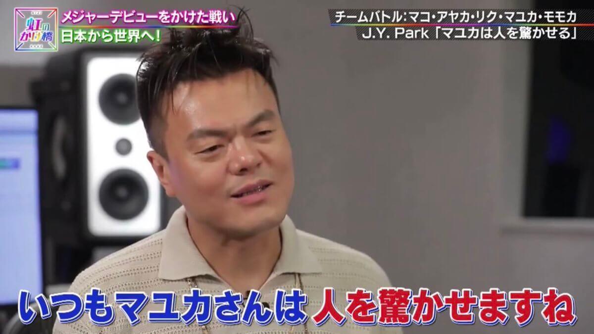 マユカを褒めるJYパーク