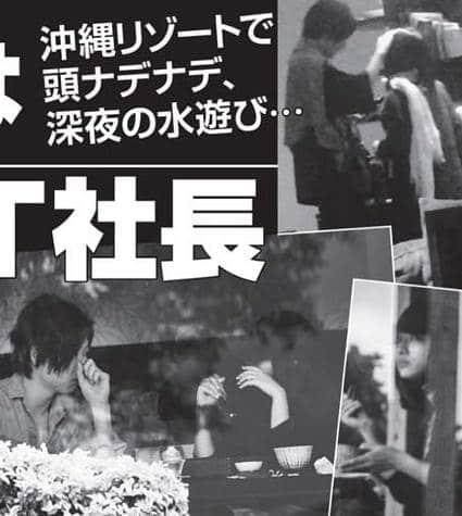 石原さとみと前田裕二の結婚