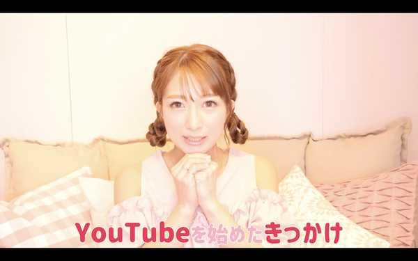 辻希美の炎上動画