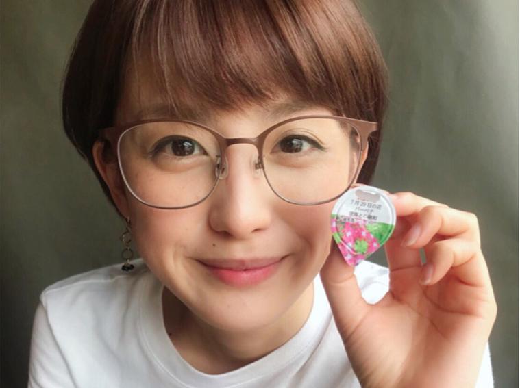 宮司愛海アナの可愛い画像