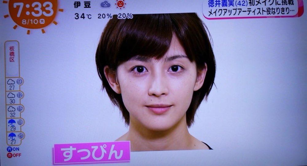 宮司愛海アナのすっぴん画像