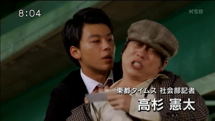 仮面ライダードライブの内野謙太