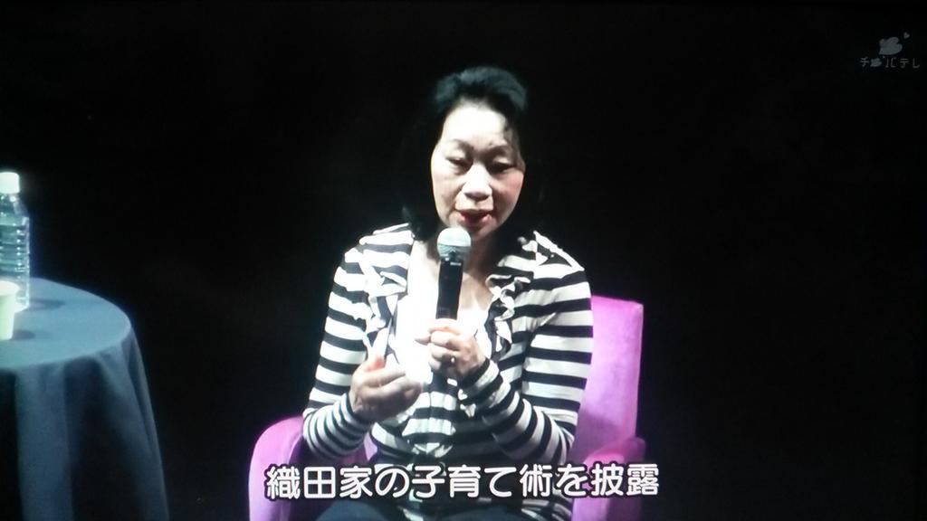 織田信成 モラハラ