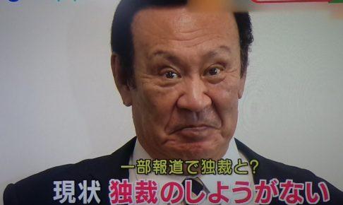 テコンドー金原昇会長