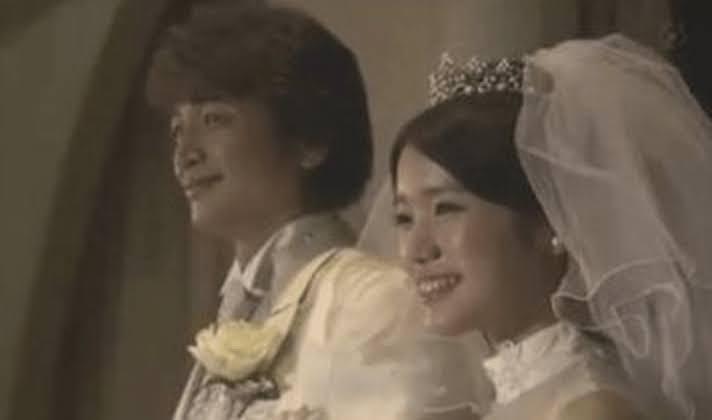美山加恋の結婚