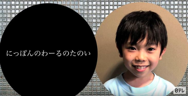 ニッポンノワールの田野井健