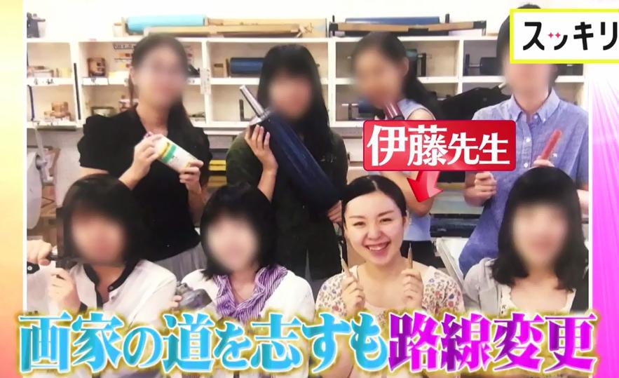 池田レイラの受験の先生