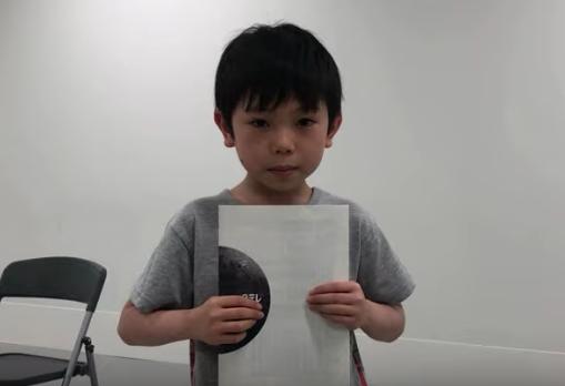 オーディション合格の田野井健