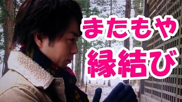 櫻井神社と女優