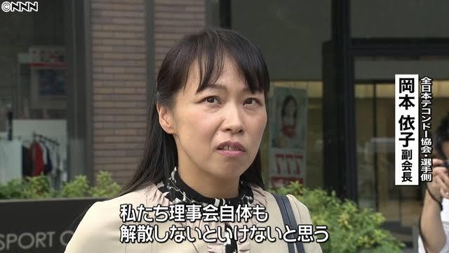 岡本依子の話し方