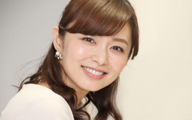 伊藤綾子が妊娠