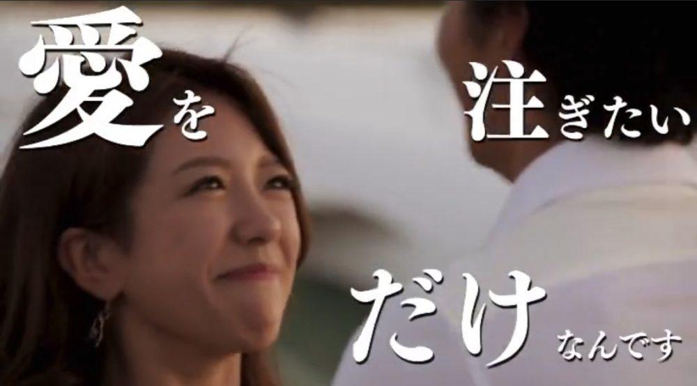 水田あゆみの現在