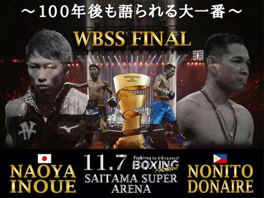 井上尚弥とドネアのボクシング
