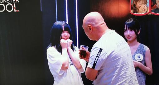 モンスターアイドルのミユキ