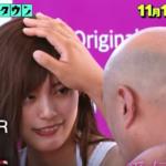 モンスターアイドル・ナオ