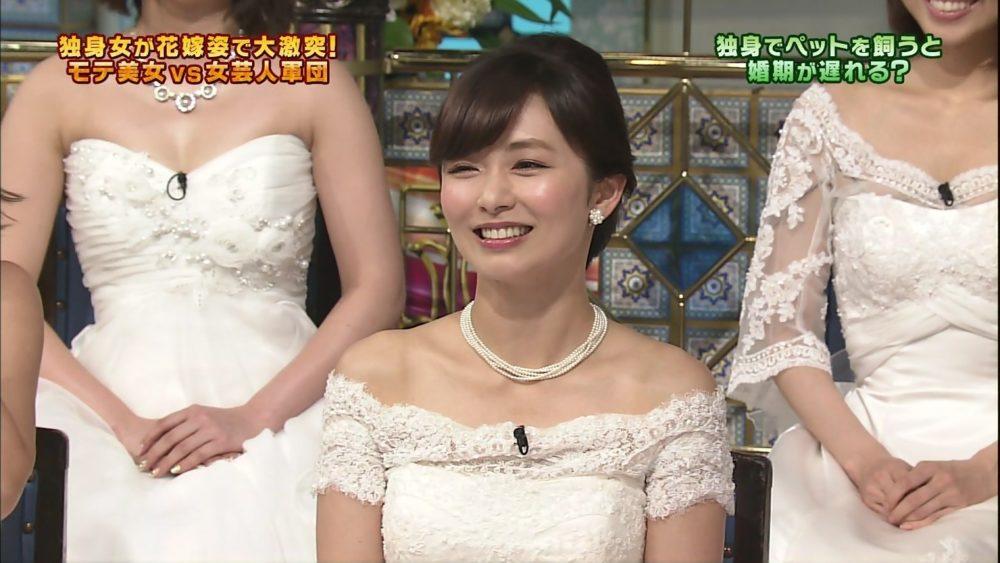 伊藤綾子ができちゃった婚