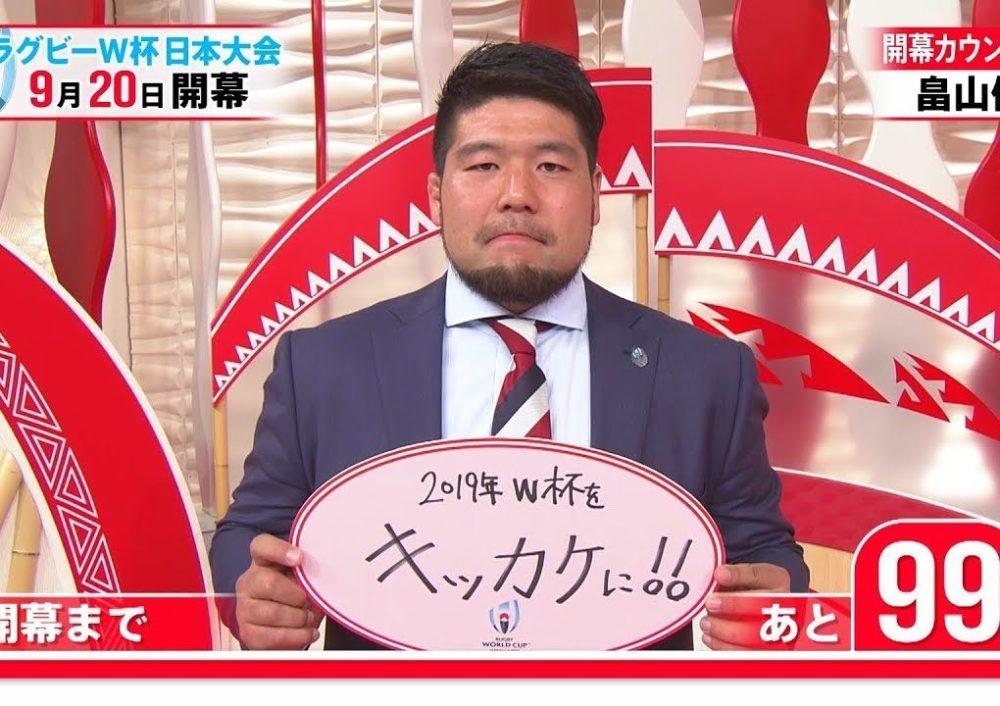 畠山健介のキッカケ