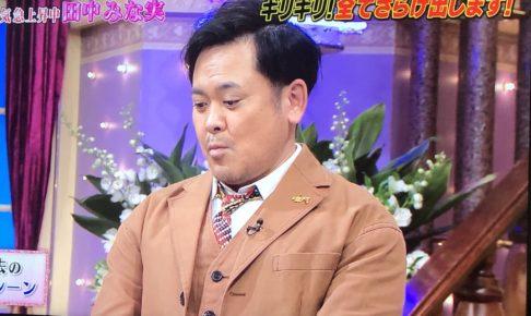 有田哲平太った