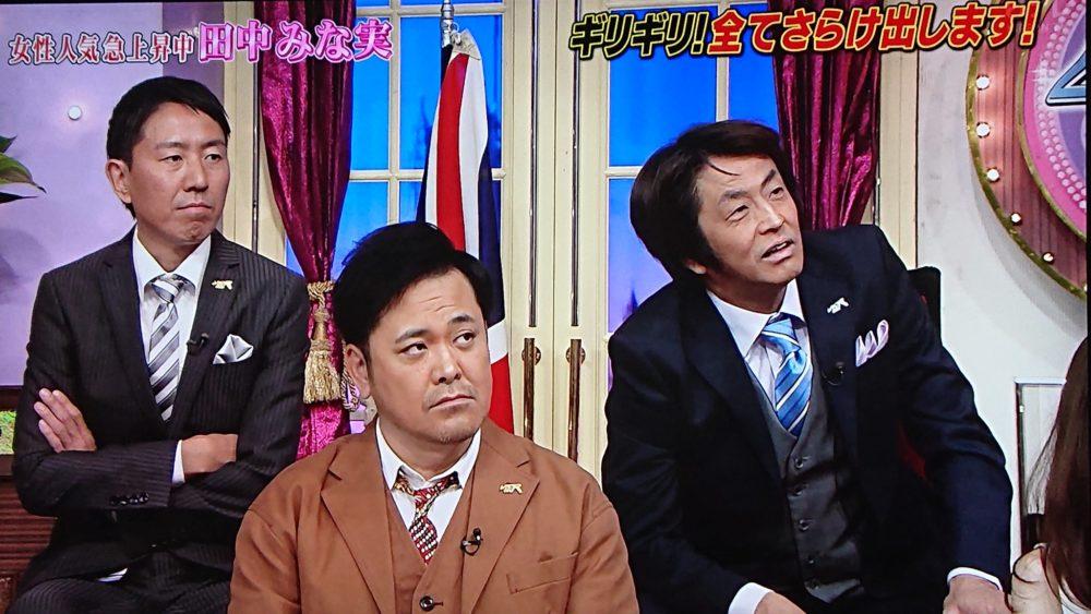 有田が太った