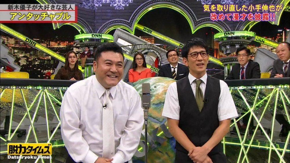 お笑い芸人・アンタッチャブル