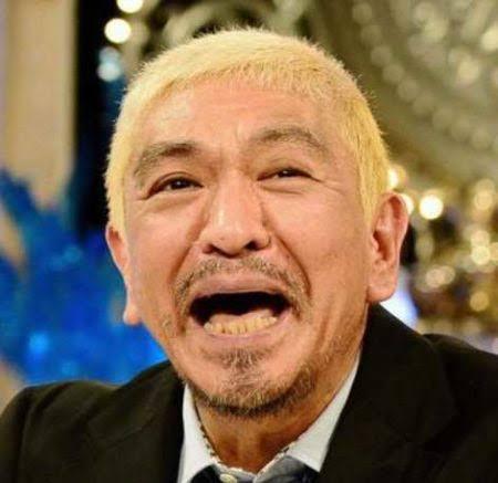 松本人志の黄色い舌