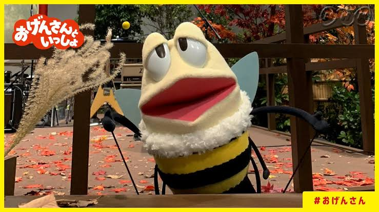 星野源と歌った蜂