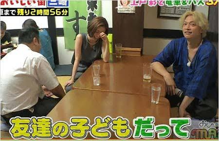 香取慎吾と彼女Aさんの隠し子