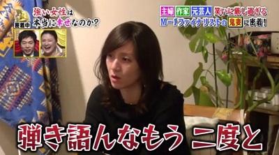 野々村友紀子の説教
