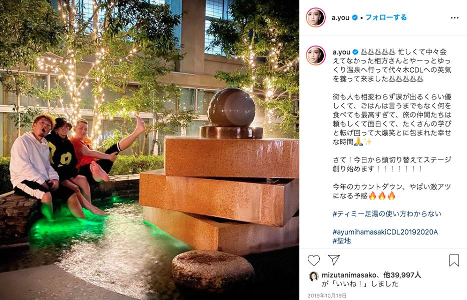 代理出産疑惑の浜崎あゆみ