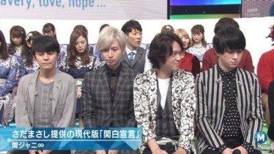 白石麻衣と安田章大
