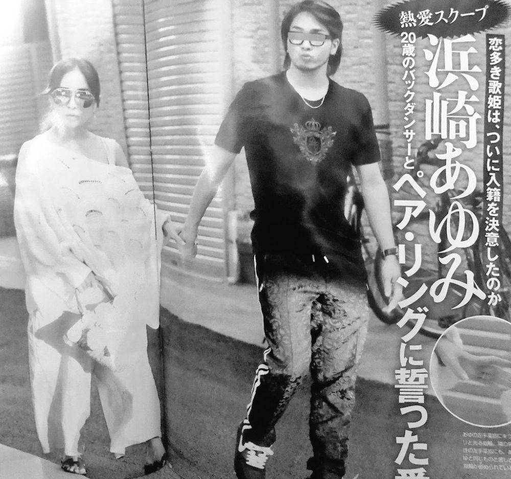浜崎あゆみと荒木駿平