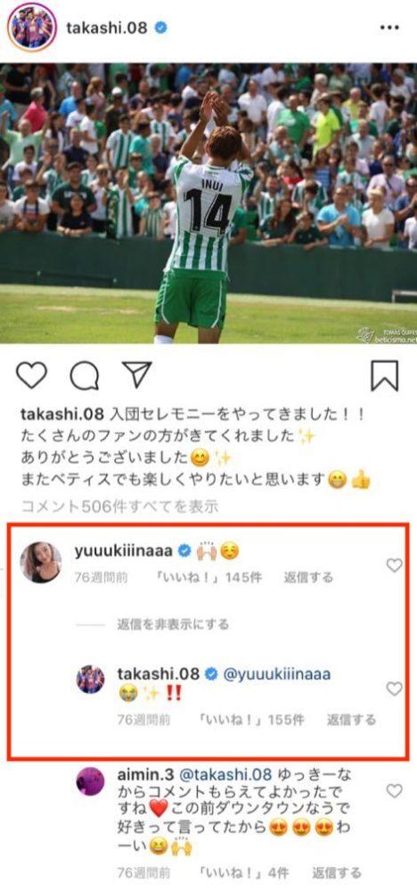 サッカー日本代表・乾貴士のインスタ