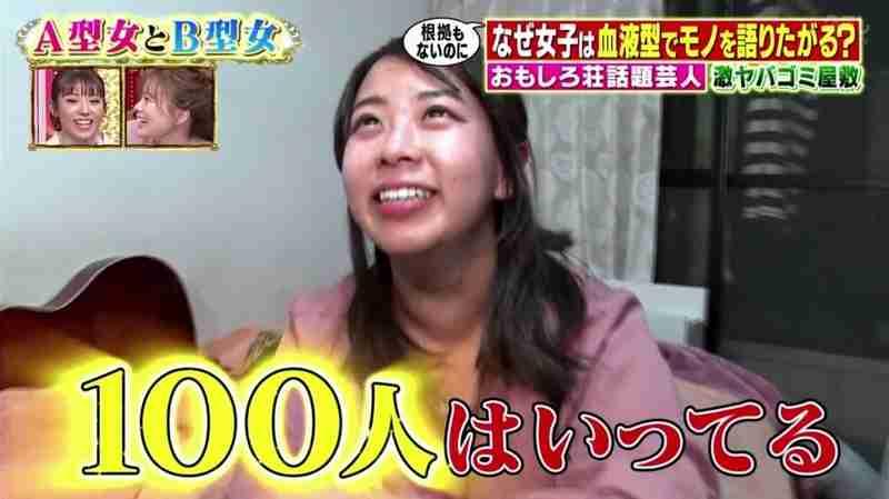 コシヒカリ 可愛い 餅田