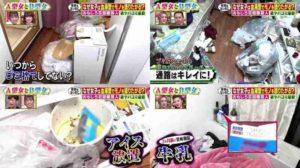 餅田コシヒカリの汚い部屋