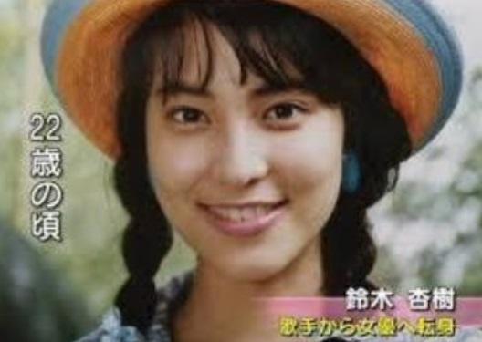 鈴木杏樹の若い頃