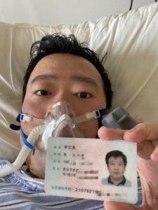 李文亮医師
