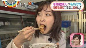 岩田絵里奈アナが食べる