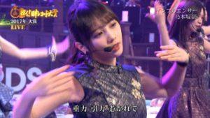 与田祐希のダンス