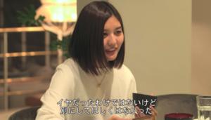テラスハウス吉田夢(林ゆめ)